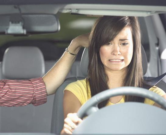 На автомобиле знакомства